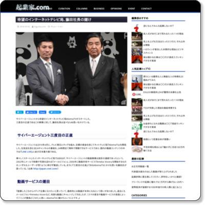 http://kigyo-ka.com/00480/