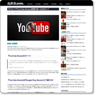 http://kigyo-ka.com/00309/