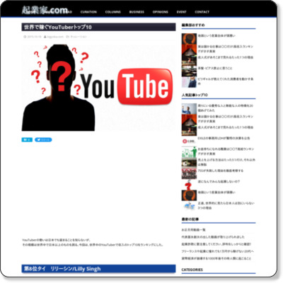 http://kigyo-ka.com/00283/