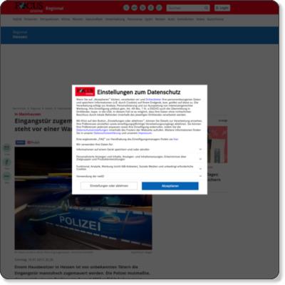 http://www.focus.de/regional/hessen/in-mainhausen-eingangstuer-zugemauert-hausbesitzer-steht-vor-einer-wand_id_6444045.html