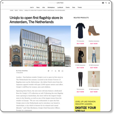 https://fashionunited.uk/news/retail/uniqlo-to-open-first-flagship-store-in-amsterdam-the-netherlands/2018021428179