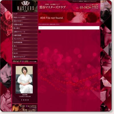 http://sm.mastersclub.jp/slave/profile.html?cd=1086
