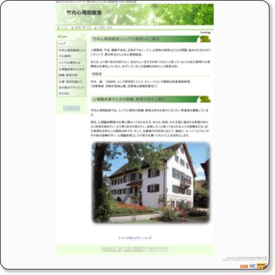 http://jg-akeuchi.jp/