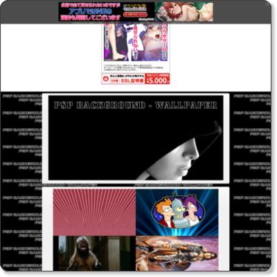 http://pspbk.web.fc2.com/