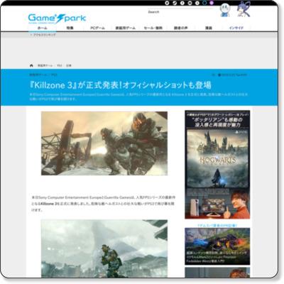 http://gs.inside-games.jp/news/233/23361.html