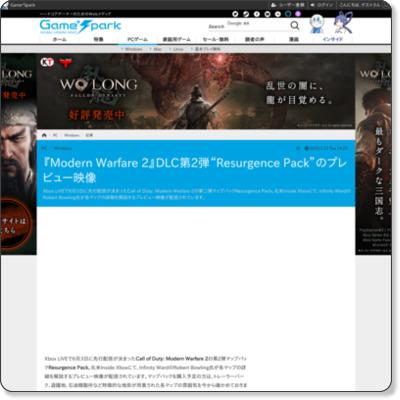 http://gs.inside-games.jp/news/233/23368.html