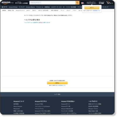 http://www.amazon.co.jp/b?ie=UTF8&me=A3HSPHRGB3HM3O