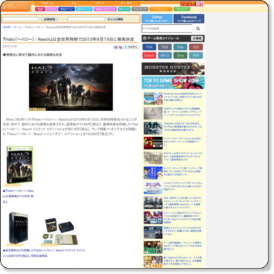 http://www.famitsu.com/game/news/1235529_1124.html