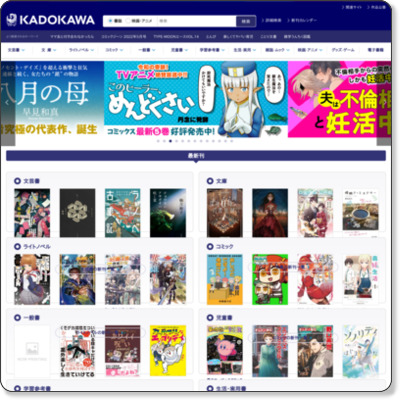 http://www.kadokawa.co.jp/game/fatevita/
