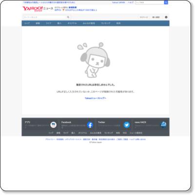 http://bylines.news.yahoo.co.jp/takayukifukatsu/20150907-00049112/