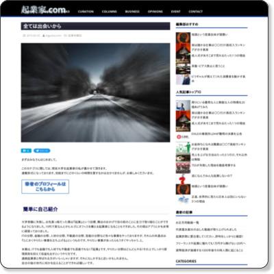 http://kigyo-ka.com/00001/
