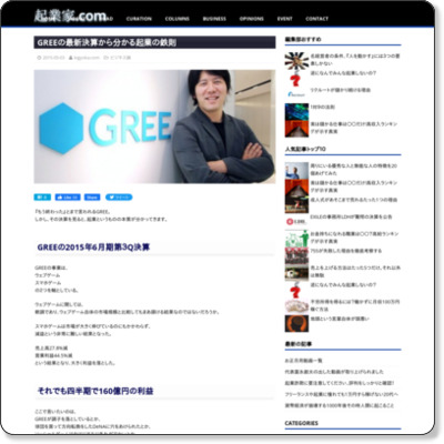 http://kigyo-ka.com/00102/