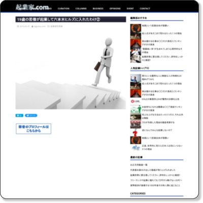 http://kigyo-ka.com/00135/