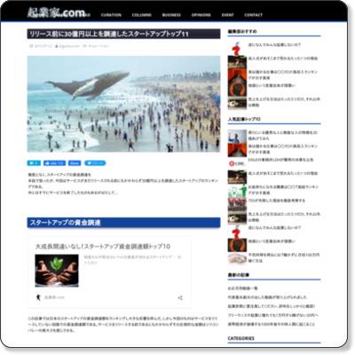 http://kigyo-ka.com/00184/
