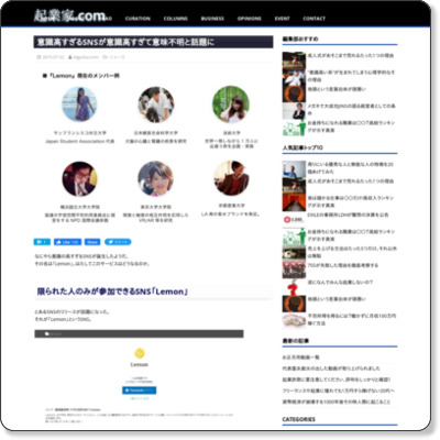http://kigyo-ka.com/00194/