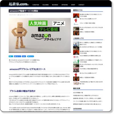 http://kigyo-ka.com/00231/