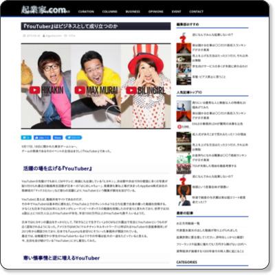 http://kigyo-ka.com/00261/