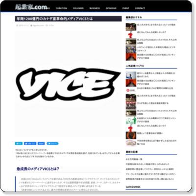 http://kigyo-ka.com/00308/