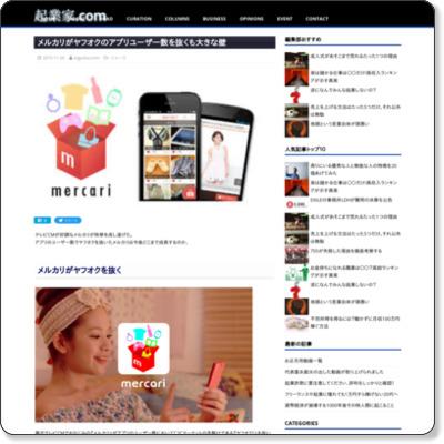 http://kigyo-ka.com/00322/