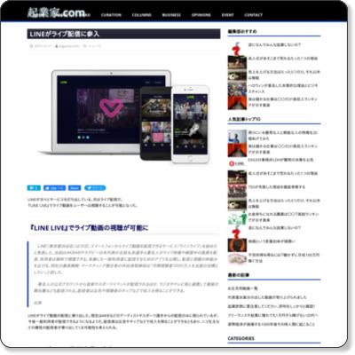 http://kigyo-ka.com/00337/