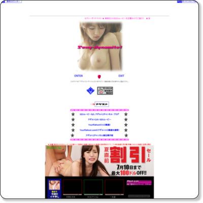 http://sexydynamite.h.fc2.com/