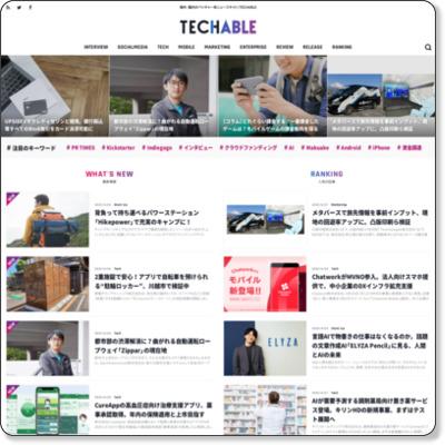 http://techable.jp/