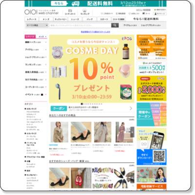 http://voi.0101.co.jp/voi/index.jsp