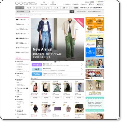http://voi.0101.co.jp/voi/ladiestop/index.jsp