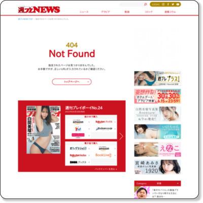 http://wpb.shueisha.co.jp/2011/10/17/7455/