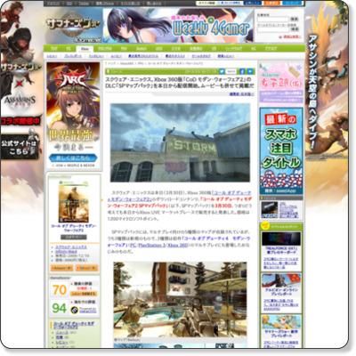 http://www.4gamer.net/games/092/G009263/20100330041/