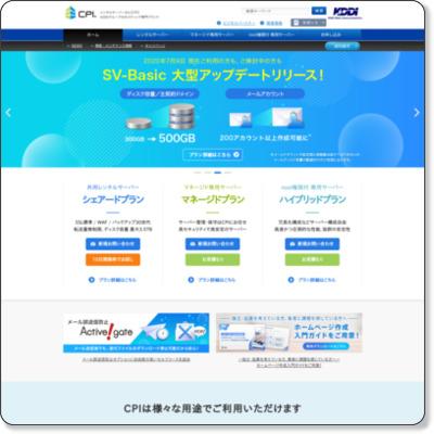 http://www.cpi.ad.jp/