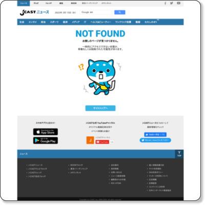 http://www.j-cast.com/mono/2011/12/25112824.html?p=all
