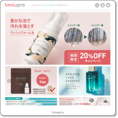 http://www.the-beautyproducts.com/
