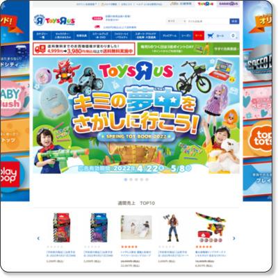 http://www.toysrus.co.jp/