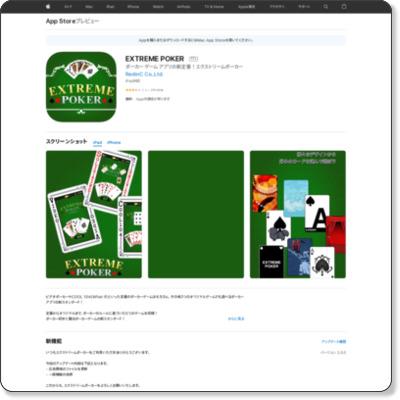 https://itunes.apple.com/jp/app/id1249925596