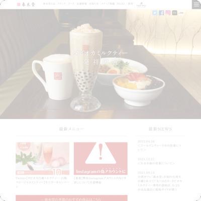 http://www.chunshuitang.jp/