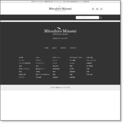 http://blog.livedoor.jp/minamimitsu00/archives/3529521.html