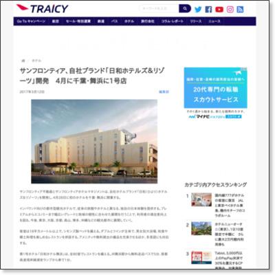 http://www.traicy.com/20170312-sunfrontier