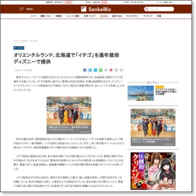 http://www.sankeibiz.jp/business/news/191127/bsd1911270500003-n1.htm
