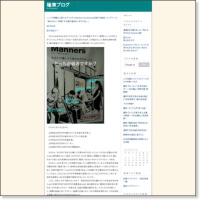 http://finalvent.cocolog-nifty.com/fareastblog/2012/07/post-25b7.html