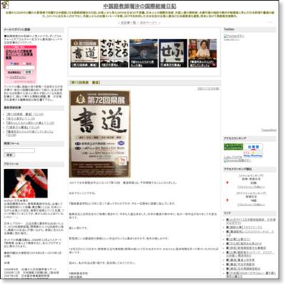 http://ryuusasiotuki.blog109.fc2.com/