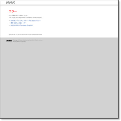 http://www.nhk.or.jp/drama/html_news_ryouma.html
