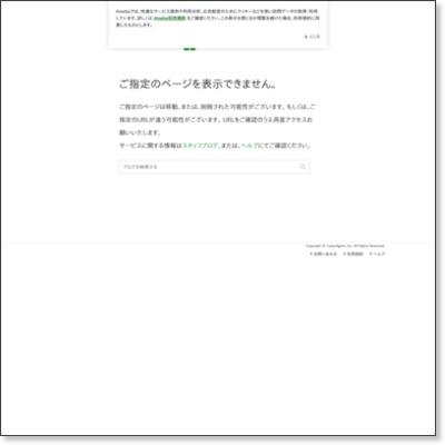 http://ameblo.jp/baobab-staff/entry-11345051564.html
