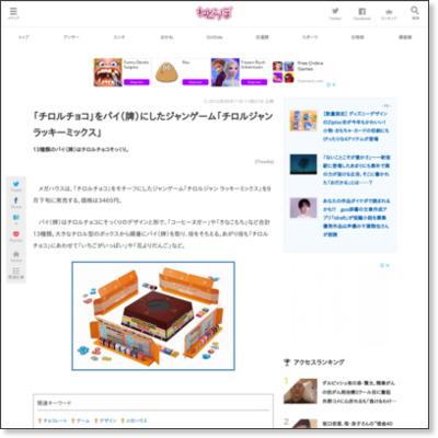 http://gadget.itmedia.co.jp/gg/articles/1209/11/news048.html