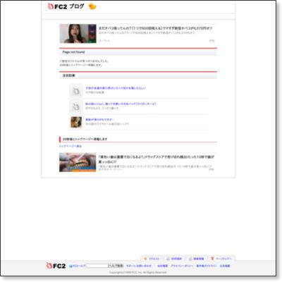 http://yourfilehostnuki.blog42.fc2.com/