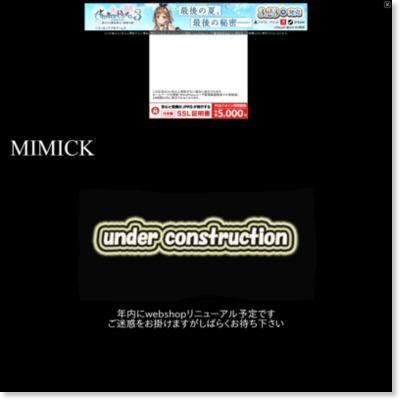http://chaosmimick.web.fc2.com/