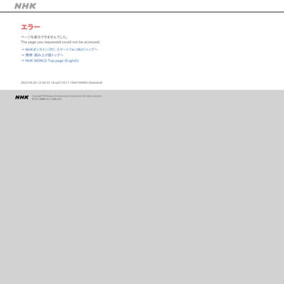 http://www.nhk.or.jp/gogaku/