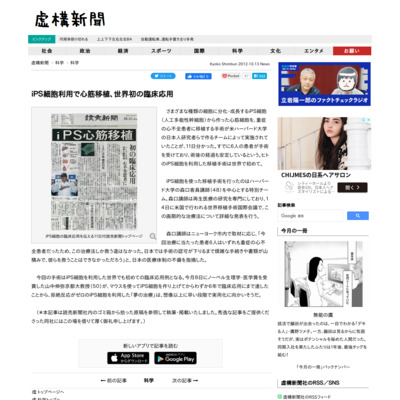 http://kyoko-np.net/2012101301.html