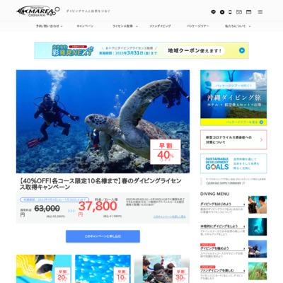 http://www.marea-oki.jp/