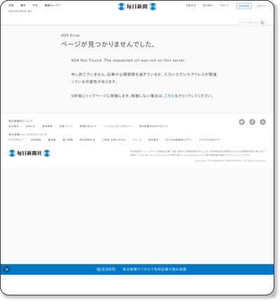 http://mainichi.jp/enta/mantan/entama/graph/20100108_7/